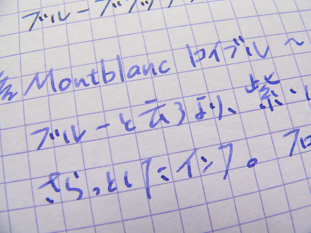 Montblanc Royal Blue on RHODIA