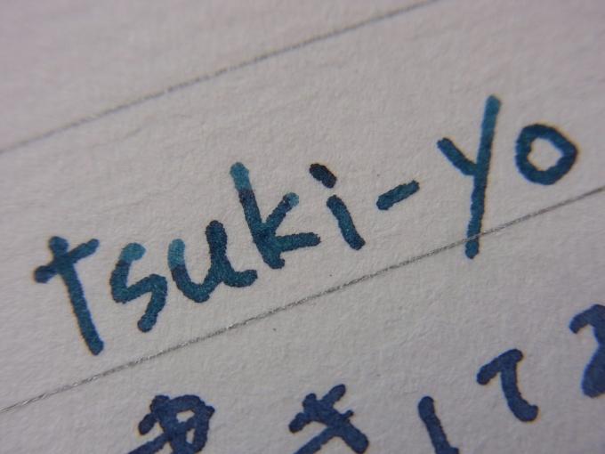 LIFE 一風箋 試し書き 1 zoom (tsuki-yo)