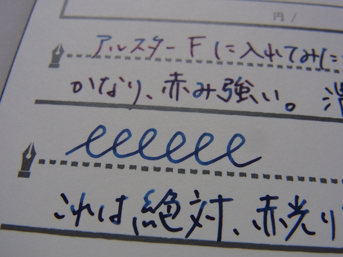Diamine OXFORD BLUE handwriting #1 (enlarge)