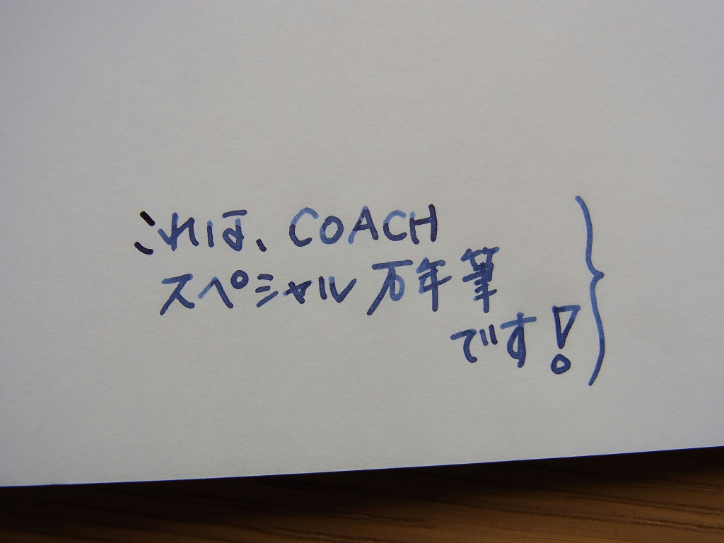 COACH FP handwriting
