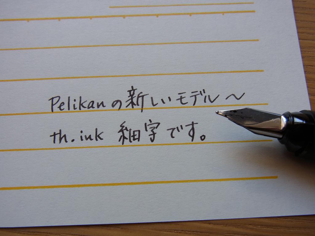 Pelikan th.INK handwriting 2