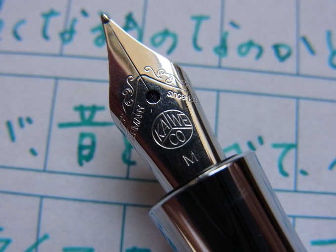 Kaweco万年筆のペン先