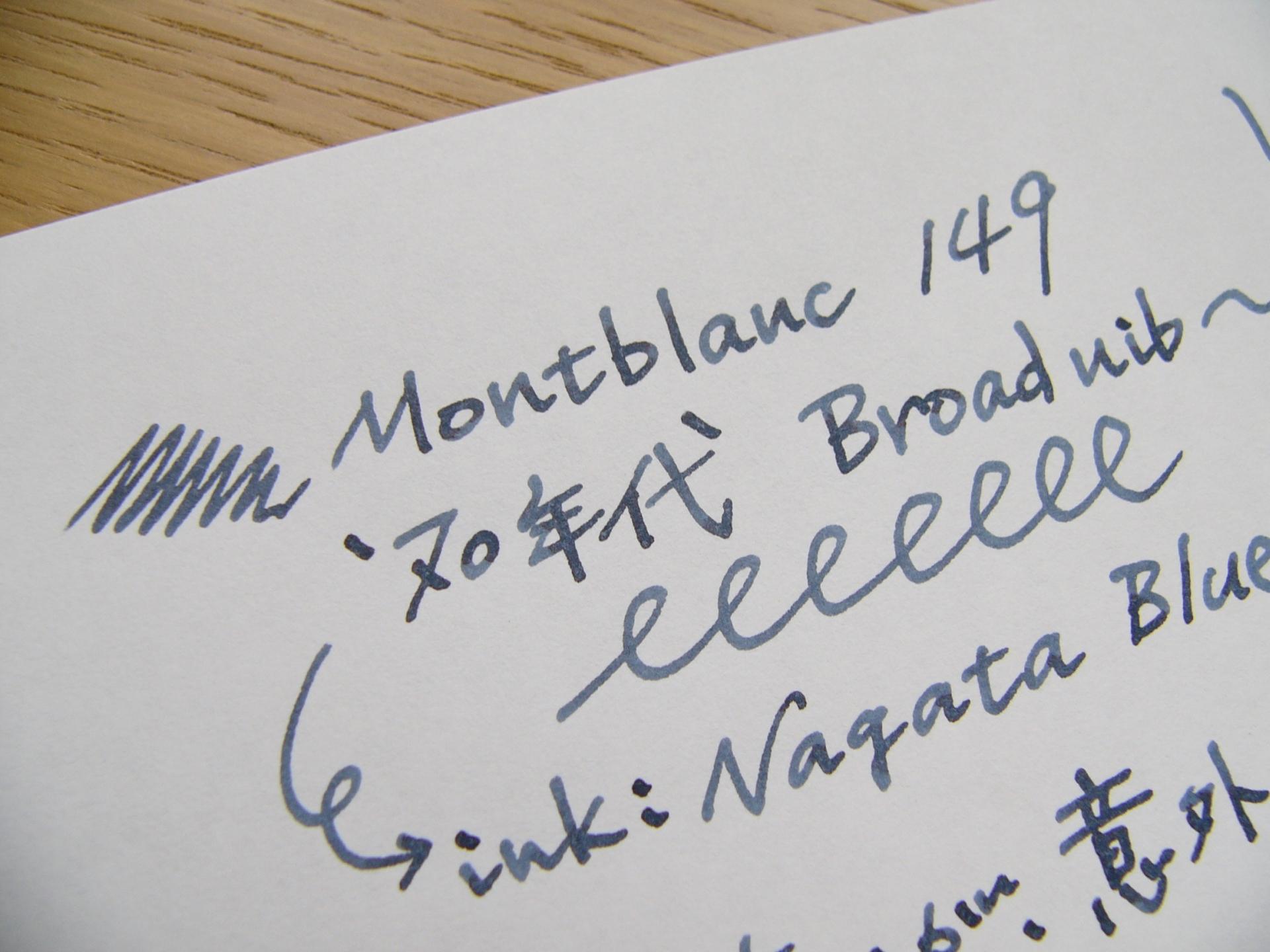 Montblanc 149 Broad 4