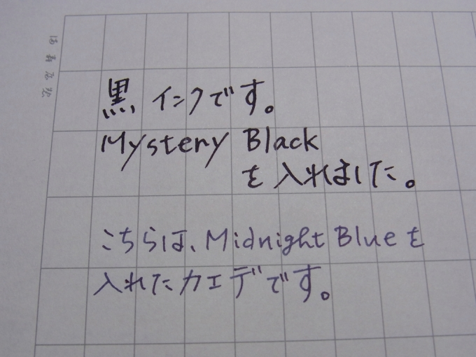 Montblanc Mystery Black and Midnight Blue on Manuscript paper of MASUYA