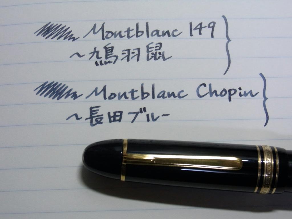 Montblanc 149 & Chopin on Liscio-1