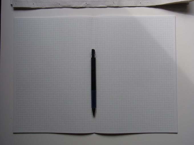 有限会社中村印刷所 B5判 方眼ノート 5mm罫 水平開き(ナカプリバイン) (中身)