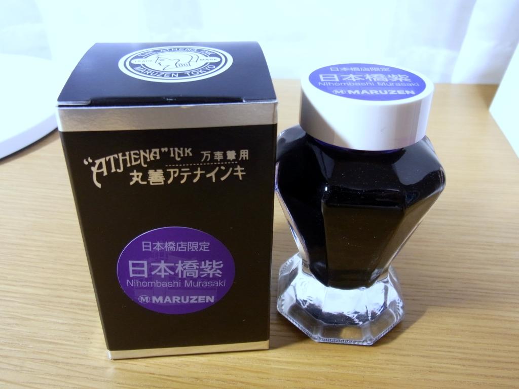 MARUZEN Nihombashi Murasaki ink