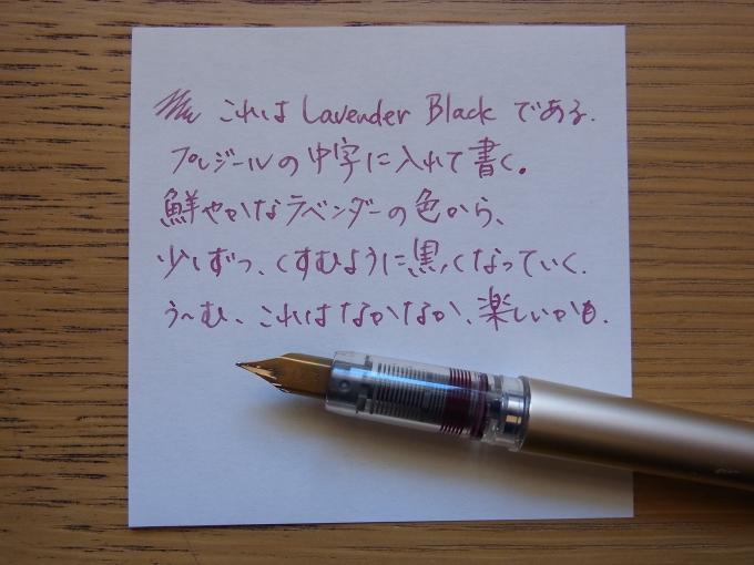 LAVENDER BLACKを入れたプレジールでGRAPHILOに落書き
