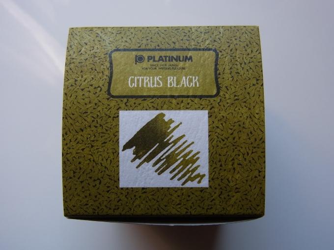 プラチナ クラシックインク シトラスブラック