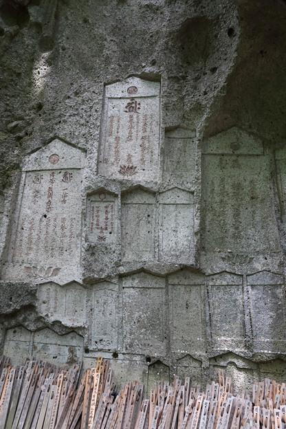 山寺(弥陀洞)