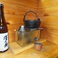 燗銅壺は葛城