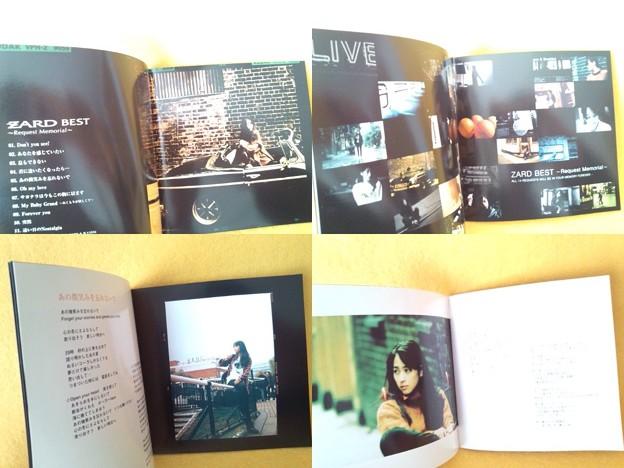 歌詞カード ZARD BEST Request Memorial ザード CD
