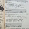 みほん  英単語連想記憶術第3集 10倍早く覚える 忘れない2500語 大学入試 受験