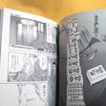 Photos: みほん2 麻雀飛龍伝説 天牌 スペシャル 長野決戦 上巻 漫画