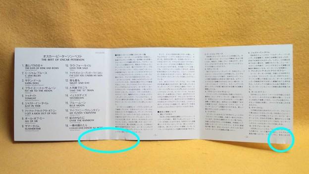 ザ ベスト オブ オスカー ピーターソン CD