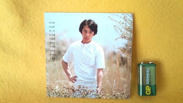さだまさし うつろひ CD masashi sada