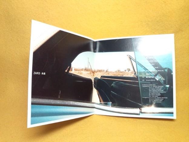 ザード 永遠 CD 歌詞カード 写真