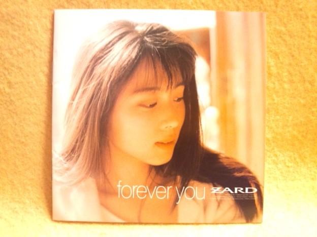 ZARD forever you CD sakai izumi