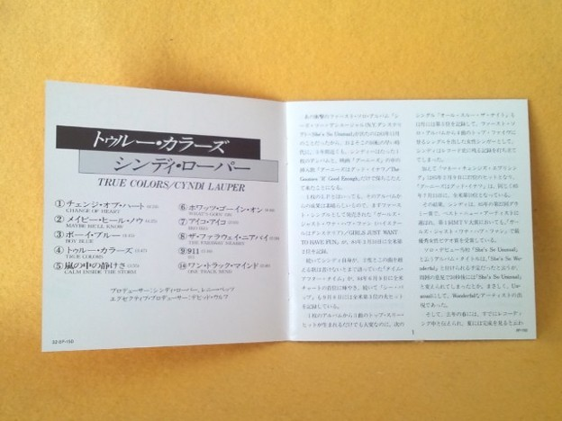 CYNDY LAUPER TRUE COLORS CD 歌詞カード見本