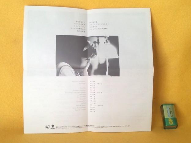 古今集 薬師丸ひろ子 CD 歌詞カード類 写真
