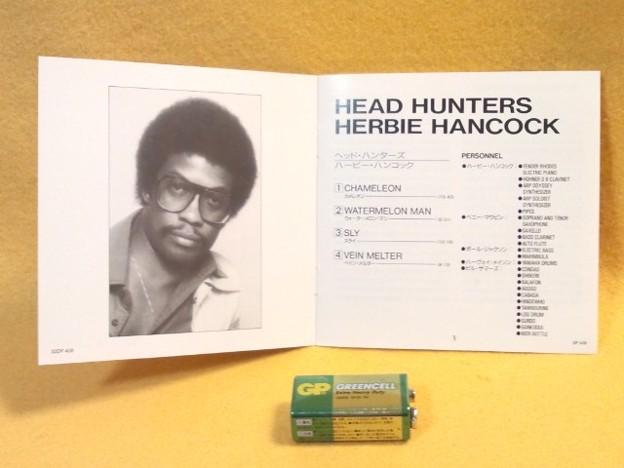 ヘッドハンターズ ハービー・ハンコック CD