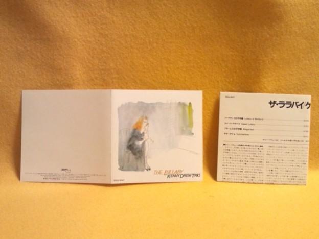 ザ・ララバイ ケニー・ドリュー・トリオ  CD 解説