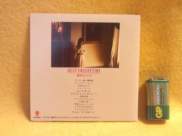 薬師丸ひろ子 ベスト・コレクション CD やくしまるひろこ おまけ有り
