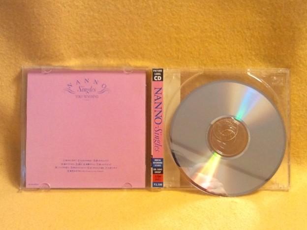 南野陽子 NANNO-Singles- CD