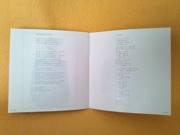 makihara noriyuki Listen To The Music CD 蒼い月の夜~Lady In Blue~