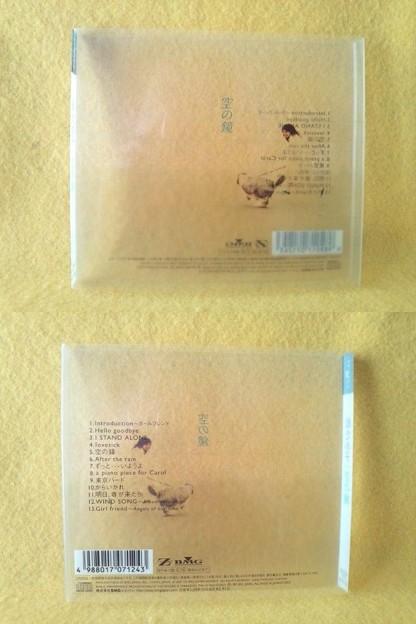 松たか子 空の鏡 CD ケース