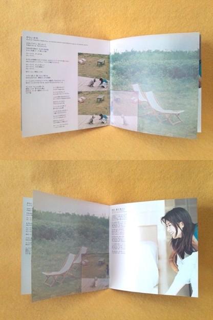 松たか子 空の鏡 CD 歌詞カード写真2