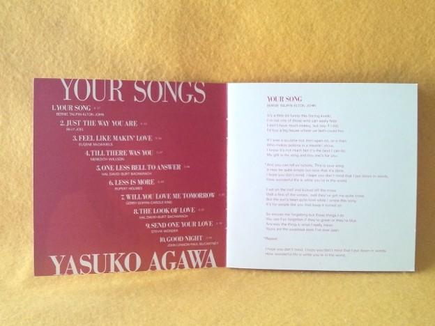 あがわやすこ YOUR SONGS ジャズ ボーカル CD
