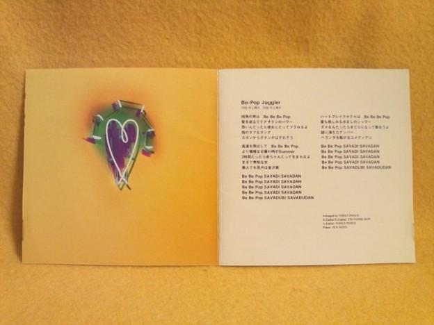 UNDER THE SUN 井上陽水 CD ビ・ポップ・ジャグラー