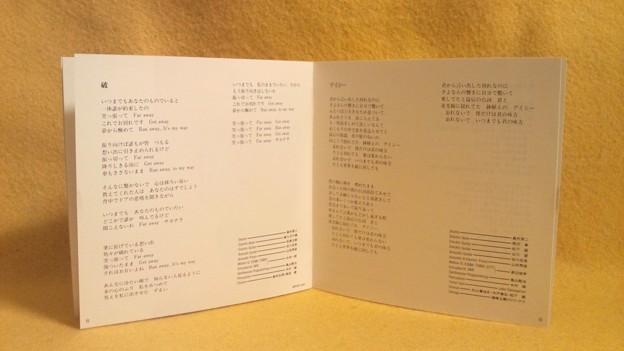 Photos: さだまさし 夢ばかりみていた CD アルバム WPCF-143