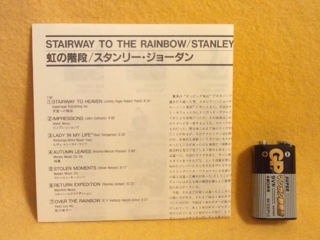 STIRWAY TO THE RAINBOW STANLEY JORDAN