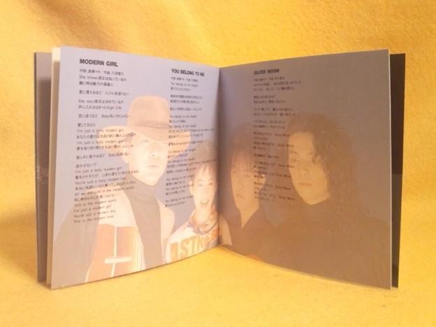 Photos: LINDBERG III リンドバーグ 3 YOU BELONG TO ME CD