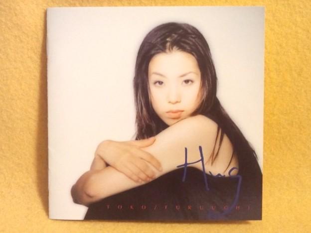 Hug 古内東子 ふるうちとうこ CD