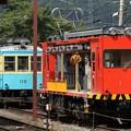 箱根登山鉄道モニ1型