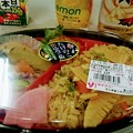 Photos: たけのこ炊込み弁当 ヤオコー