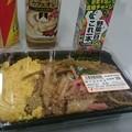 Photos: 鶏そぼろ弁当 ヤオコー