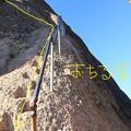 Pinnacles NPのトレイル (14)