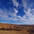 Photos: 北に荒野を見る
