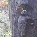 写真: 木彫りの地蔵2