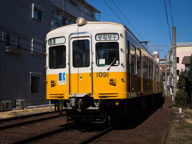 P2190184