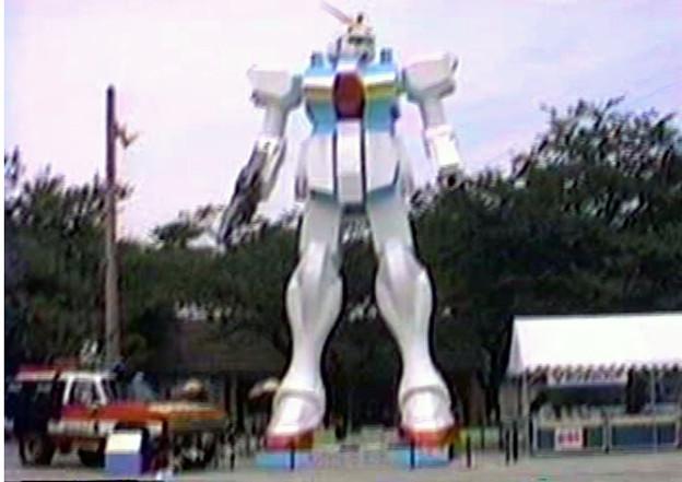 写真: ガンダム?1994年小山遊園地