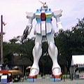 ガンダム?1994年小山遊園地