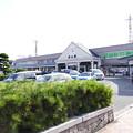 Photos: 松山駅