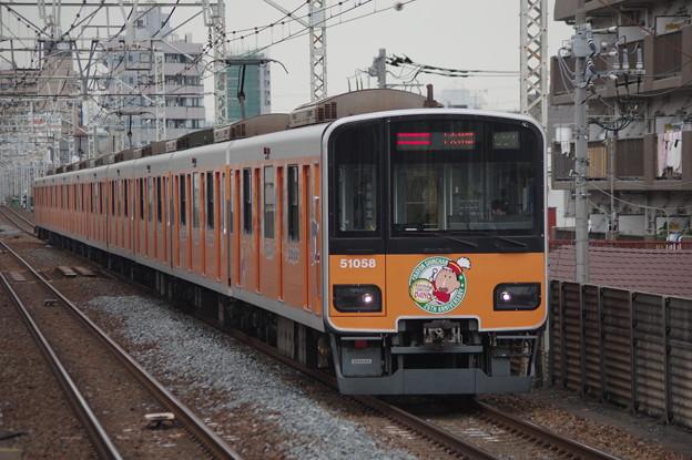 【東武鉄道】50058F