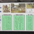 長篠設楽原合戦場(新城市)大通寺