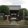 Photos: 大善寺(新城市)